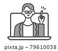 オンラインでアドバイスする男性 イメージイラスト ベクター素材 79610038
