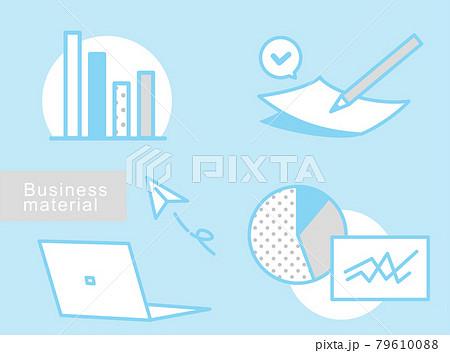 ビジネスアイコン ベクター素材 79610088