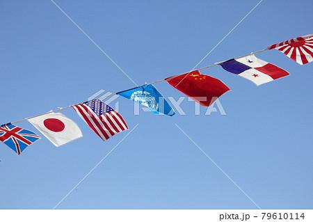 万国旗 79610114