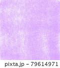 かわいいむらさきの背景テクスチャ 79614971