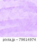 かわいい水彩風むらさきの背景テクスチャ 79614974