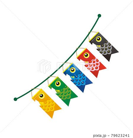 5色のカラフルな鯉のぼり 79623241