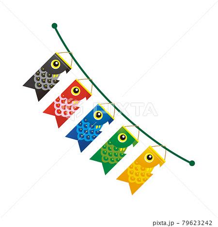 5色のカラフルな鯉のぼり 79623242