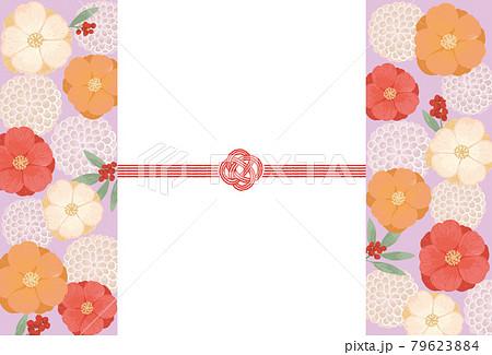 華やかな和風の花柄とかわいい水引のイラストレーション 79623884