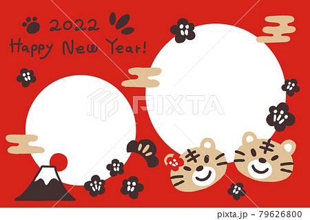 2022 2022年 年賀状 フォトフレーム 寅年 寅 縁起物 フレーム 写真 79626800