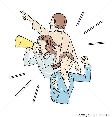 女性、ビジネス、応援する、目標達成、やる気 79638817