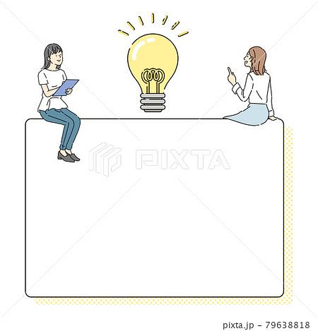 ビジネス、女性、閃く、解決する、ボード、記入スペース 79638818