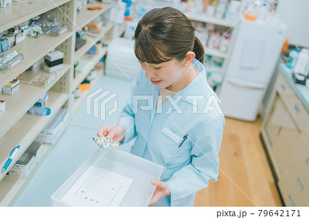 調剤薬局薬剤師 79642171