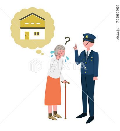 警察官と迷子のおばあさんのイラスト 79669906