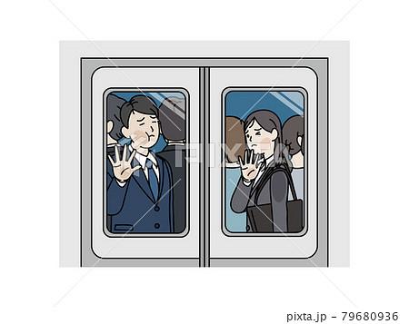満員電車に乗るスーツを着た男女 乗客 社会人 会社員 通勤ラッシュ イラスト素材 79680936