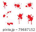 血しぶき 血の跡 セット 79687152