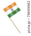 Flag of India 79699962