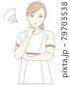 悩んでいる歯科衛生士(パステルカラー) 79703538