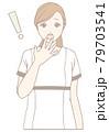 驚いている歯科衛生士(パステルカラー) 79703541