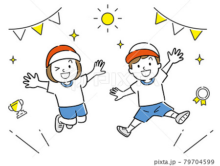 ベクターイラスト素材:運動会、ジャンプする子供たち 79704599