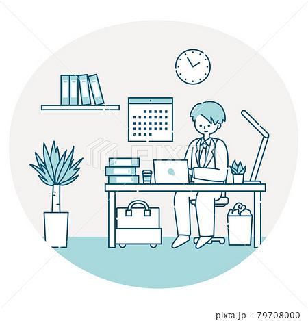 オフィスでパソコンに向かって仕事をする男性 79708000
