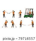 ゴルフをしているシニア女性【スポーツ・水分補給・スイング・ゴルフカート・右利き・左利き】イラスト 79716557