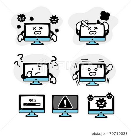 パソコンのキャラクターの故障やトラブルに関する表情セット 79719023