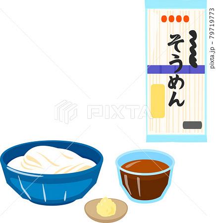 鉢に盛った素麺と袋入りの素麺 79719773