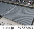 大型建築物には折板屋根が採用されます 79727803