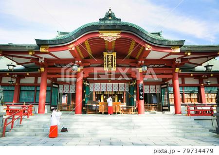 西宮神社(兵庫県) 79734479