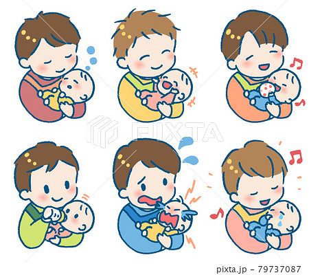 赤ちゃんを抱くエプロンを着た若い男性のイラストセット 79737087