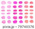 色鉛筆画の吹き出し(赤) 79740376