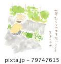ガーデニング:草むしり(草取り)の水彩イラスト 79747615