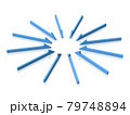 中央に集まる複数の矢印。それは集中と集約を表すコンセプトイメージ。 79748894
