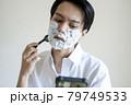 髭を剃る男性 79749533