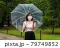 雨の中マスクをしている女性 79749852