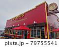 サンフランシスコのシーフードレストラン 79755541