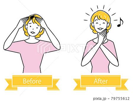 ヘアケア 生え際の黒い髪をカラーリングするビフォーアフター 可愛い女性 イラスト シンプル ベクター 79755612