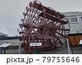 Petaluma's Steerwheel 79755646