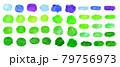 色鉛筆画の吹き出し(青緑) 79756973