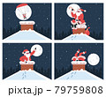 Santa Claus in chimney. Cute Santa Claus stuck in chimney and dives to chimney with parachute vector illustrations set. Christmas gifts delivery 79759808