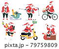 Santa Claus delivery. Cute Santa character delivering xmas holidays gifts with bike, sleigh and moped vector illustration set. Christmas gifts delivery 79759809