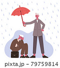 Psychological support concept. Therapist or friend protecting patient from depression under umbrella vector illustration. Psychotherapy support metaphor 79759814