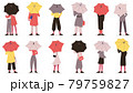 People with umbrella. Fall rainy weather day characters hiding under umbrella back view vector illustration set. Cartoon man and woman with umbrella 79759827