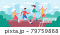 Running family. Jogging dad, mom and kids, active healthy lifestyle parenting motivation, parents and children jogging in park vector illustration. Family marathon 79759868