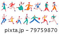 Running hurrying people. Jogging adult characters and kids, hurrying business people vector illustration set. Hurry running people 79759870