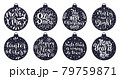 Christmas tree balls lettering. Merry Christmas and Happy New Year winter holidays greeting quotes vector illustration set. Xmas decorations lettering 79759871
