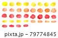 色鉛筆画の吹き出し(紅葉色) 79774845