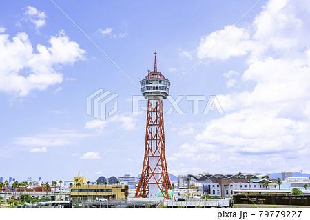 博多港のシンボル 博多ポートタワー 79779227