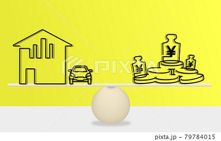 住宅購入とお金のバランス 79784015