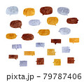 色鉛筆画の吹き出し(茶系グレー) 79787406