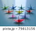 10羽のカラフルな折り鶴のグループ 79813156