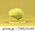 yellow human brain on yellow background 79819189