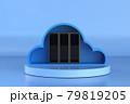 Cloud storage technology 79819205