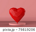 red polygonal heart on pink background 79819206
